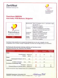 Сертификат за Пасивна къща в село Марково